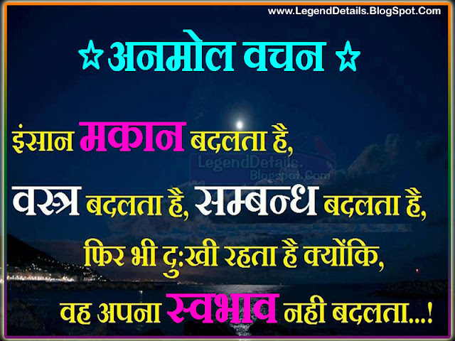 hindi inspirational success quotes on life legendary quotes