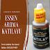 Essen Oplosan Getah Katilayu Asli 100% | Aquatic Essence