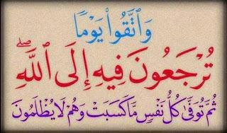 صور خلفيات دينيه معبره 2019 اجمل الصور الاسلامية المعبرة DkzTW_ZX0AUA3vu.jpg
