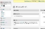 CMS比較(WordPress / Joomla! / MODX)