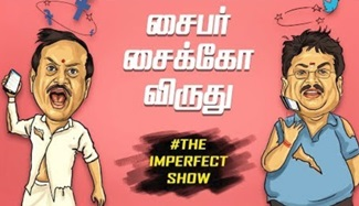 Imperfect Show   actor s v sekhar facebook post