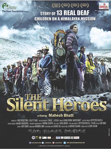 The Silent Heroes (2015) Movie Poster