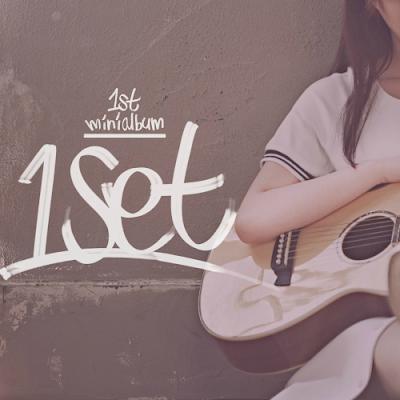 [EP] 1Set – 1set 1st MINI Album `I wanna`