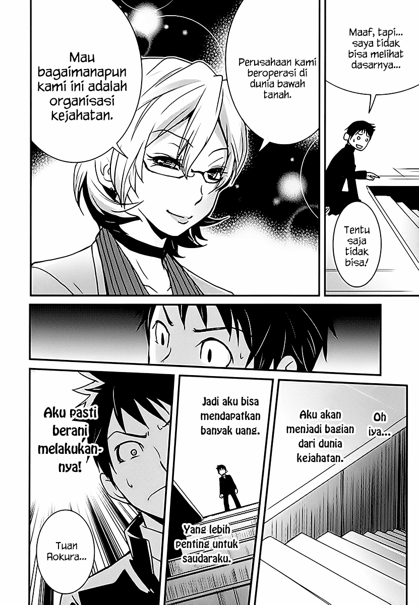 "Baito Saki wa ""Aku no Soshiki""?! Chapter 1"