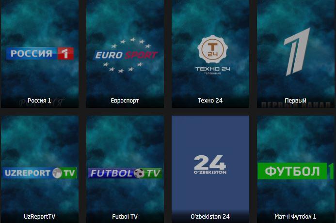 uzreport tv online смотреть