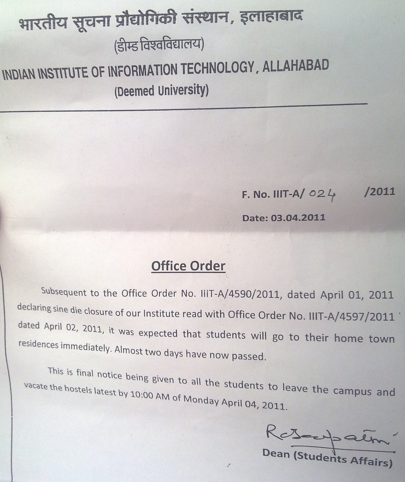 IIIT ALLAHABAD PROTEST 2011: Final office order threatening