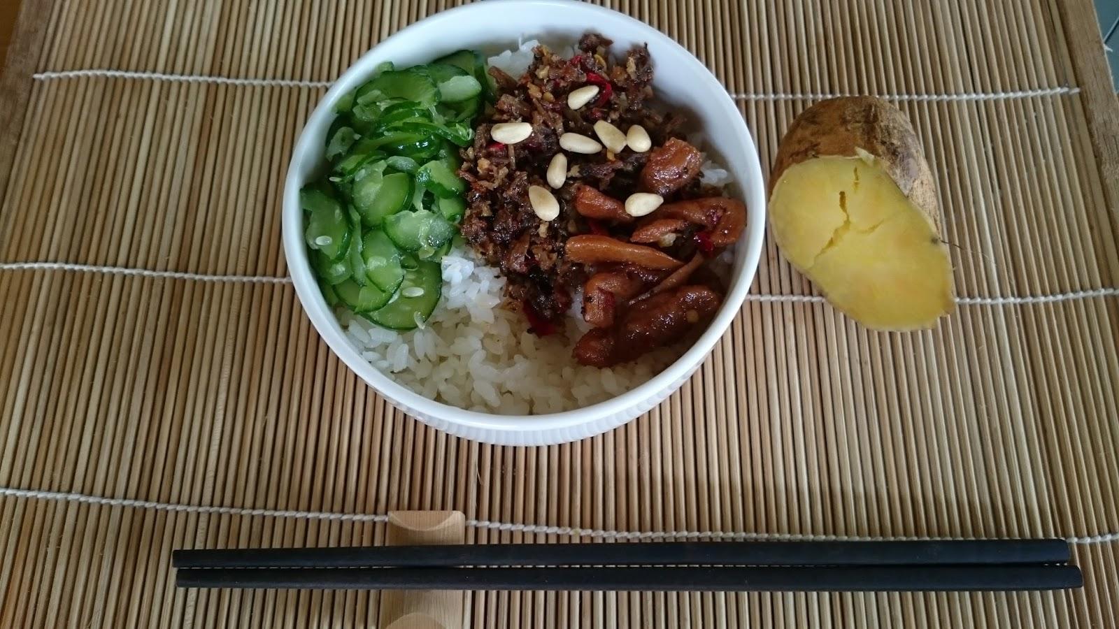 法樂蔬食 : 主食26-XO醬拌飯