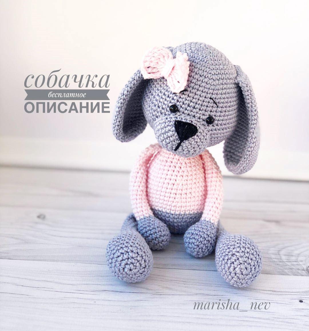 Crochet amigurumi dog