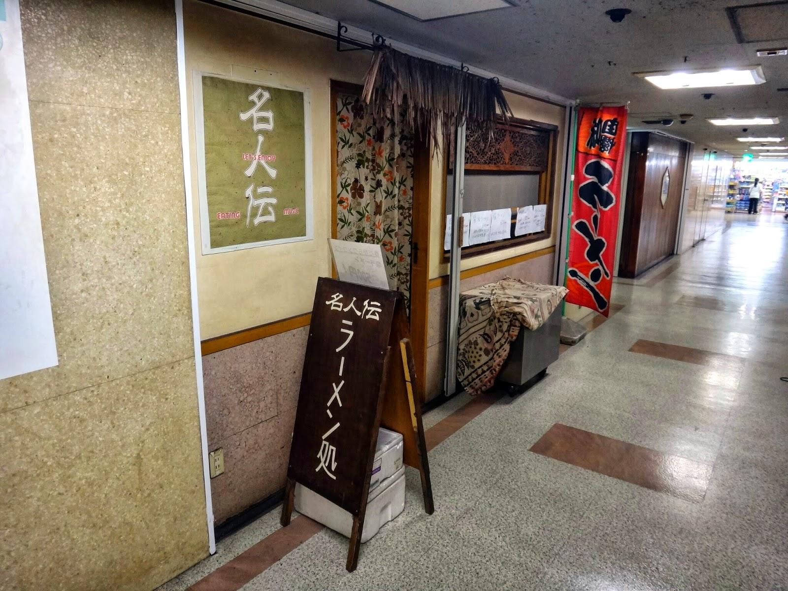 キャノンデールのB級食べ歩記: 大阪駅前第1ビルの路地に潜む謎 ...