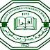 Usman Danfodio University Matriculates 7,290 Students For 2016/17 Session