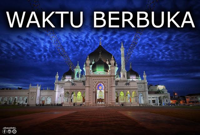 Waktu Berbuka Puasa & Waktu Maghrib Negeri Seluruh Malaysia 2016