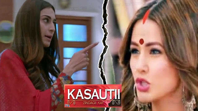 Kasauti Zindagi Ki 2 Spoiler: Prerna's wedding night demand from Anurag piss off Komolika