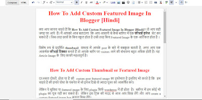 How To Add Custom Featured Image In Blogger [Hindi], ब्लॉगर में Custom Featured Image कैसे जोड़ें?