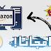 حصريا | احصل على RDP بصلاحية ادمين من موقع AMAZON مجانا.. سارع قبل فوات الاوان ✅