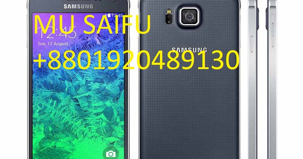 Samsung G850 Copy Flash File Firmware | SAMSUNG FRP LOCK