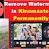 Remove KineMaster Watermark in Free Read Full Tutorial