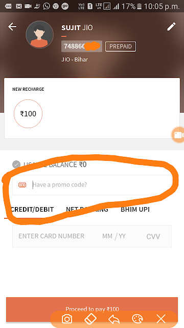 Free charge screenshot