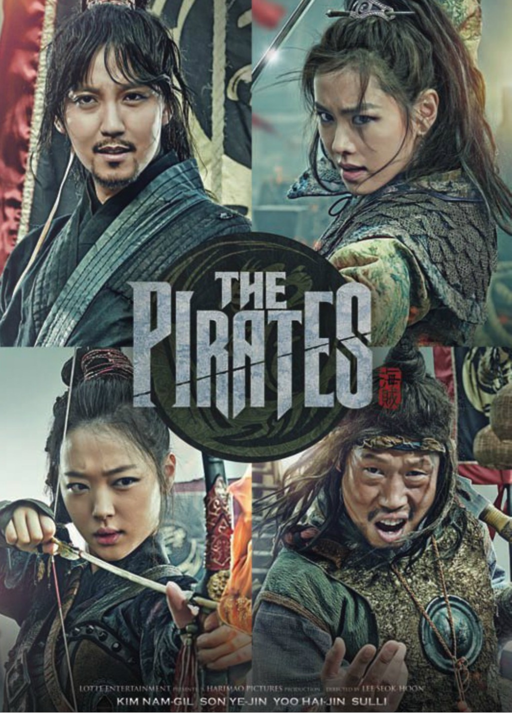 Film Trailers World 2014 Custom E Money Flazz Dan Brizzi Card Design Batman 1 The Pirates Hangul Rr Haejeok Badaro Gan Sanjeok Lit Bandits Going To Sea Is A South Korean Period