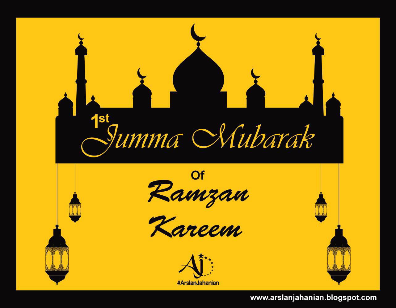 Jumma Mubarak Ramadan Kareem Greeting Card Arslan Jahanian Designs