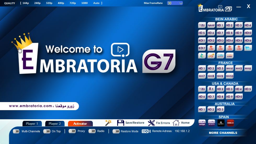 embratoria g7 pc gratuit