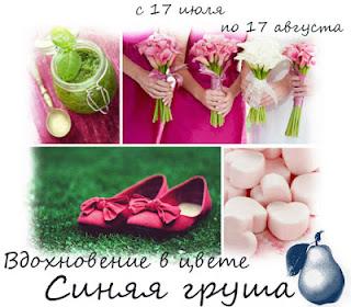 http://sgrusha.blogspot.ru/2017/07/blog-post_17.html