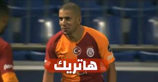 شاهد ثلاثية (هاتريك)  سفيان فيغولي ضد قاسم باشا في الدوري التركي 17-02-2019