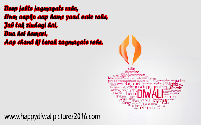 Happy Diwali Quotes Wishes English, best diwali slogans in english, funny diwali quotes