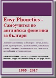 Easy Phonetics