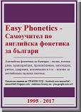 http://easyengli6.blogspot.com/p/blog-page_44.html