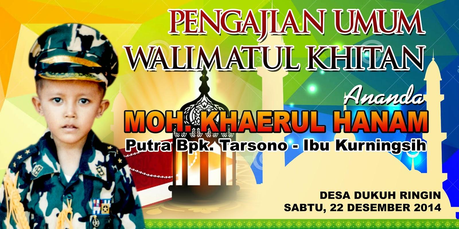 Desain Banner Walimatul Khitan Cdr