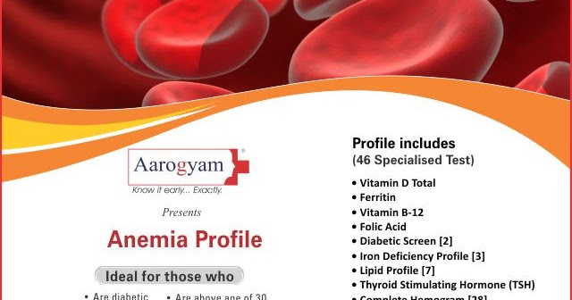 anemia profile with vitamin d total   vitamin b  48 tests