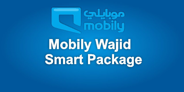 Wajid Smart Package Mobily