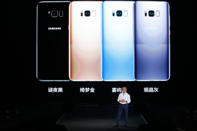 Galaxy S8 Launch China