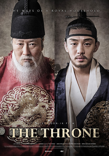 The Throne (2015) ταινιες online seires oipeirates greek subs