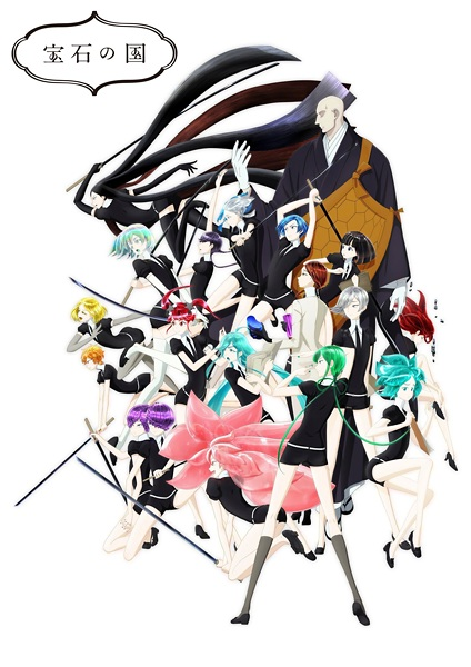Review Anime Houseki no Kuni
