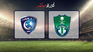 مشاهدة مباراة الأهلي والهلال بث مباشر 15-04-2019 كأس زايد للأندية الأبطال