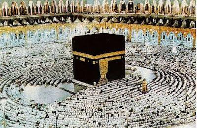 فضائل مكة المكرمة | الشيخ أبي عبدالله الشرفي
