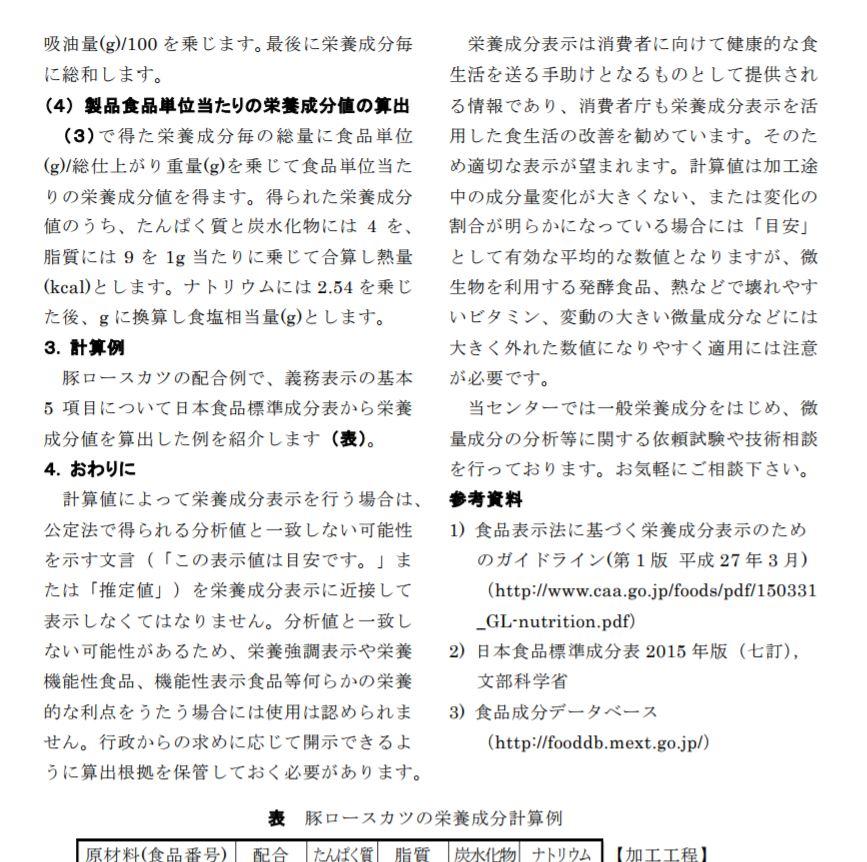 kookoo seikatsu book 1 pdf