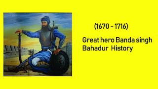 Life History of Baba Banda Singh Bahadur