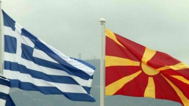 Ψήφισμα για την συμφωνία με την ΠΓΔΜ από την ΕΛΜΕ Αργολίδας