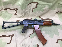 In-Range-Inc-1986-Tula-AKS74u