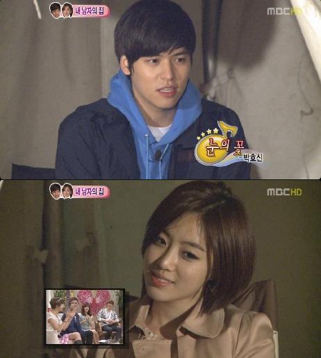 Lee Jang Woo & Ham Eun Jung