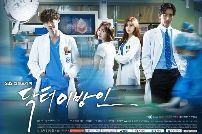 Doctor Stranger 2014, best doctor kdrama, korean drama withdrawal syndrome