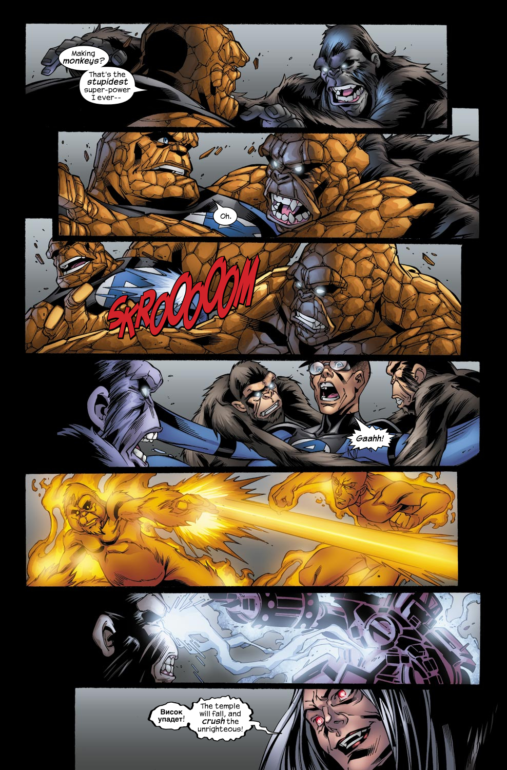 Read online Ultimate Fantastic Four (2004) comic -  Issue #49 - 17