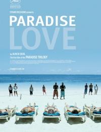 Paradise: Love   Bmovies