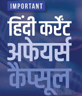 gate computer science books pdf download