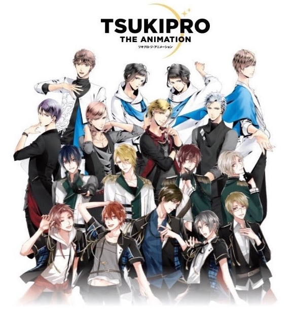 Assistir TsukiPro The Animation Online, TsukiPro The Animation Legendado, TsukiPro The Animation Online Legendado, TsukiPro The Animation Episódios HD,