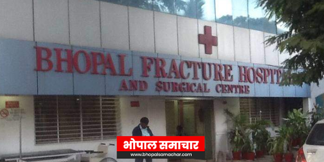 BHOPAL FRACTURE HOSPITAL सेवा में कमी का दोषी, आम आदमी ने बिना वकील केस लड़ा