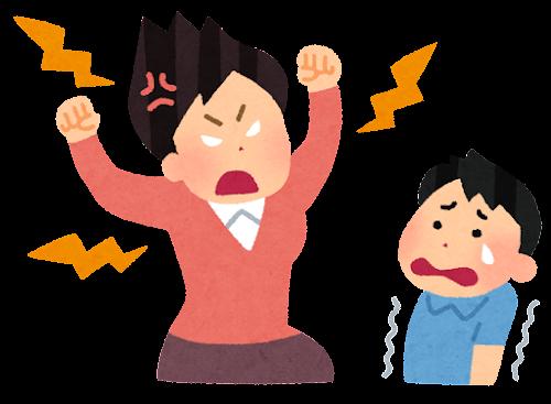 ヒステリックに子供を叱るお母さんのイラスト(躾)