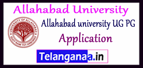 Allahabad University Admission 2018 Application
